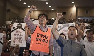 """새누리당, 공무원연금 '사회적 협의체' 구성 거부...""""연내처리"""""""