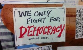 [홍콩 우산운동]바리케이드에서 성장하는 계급 투쟁