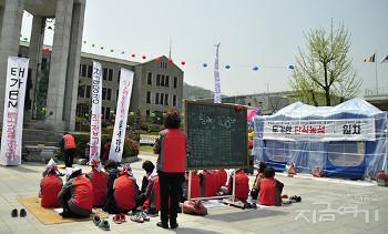 동국대 청소노동자 문제 장기화