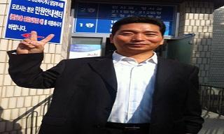 삼성SDI 노동자 해고무효소송 승소