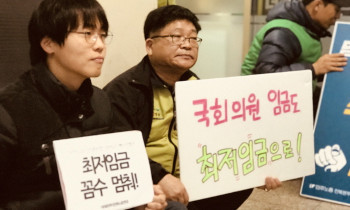 민주노총 전북본부, 민주당 전북도당서 항의 농성 돌입