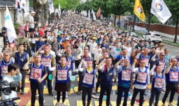 교수연구자 423명, 전교조 법외노조 직권취소 즉각 이행 촉구 선언