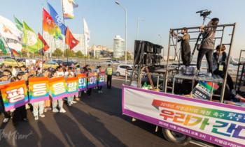 '우리가 간다, 차별금지법이 온다!' 광화문에서 국회까지 대규모 행진