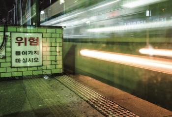 지하철9호선 용역업체, 노조 조합원만 고용승계 거부