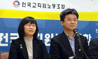 전교조, 다음달 4일 지도부 결선투표 '단독 선거'