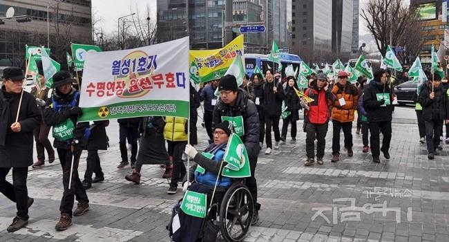 탈핵 도보순례단 서울 도착