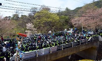 남북 정상회담 앞두고 국방부-반대 단체 사드기지 공사 협의 난항