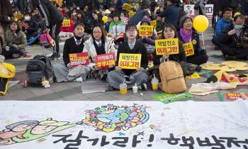 갑상선암 균도네 항소심 종결, 12월 12일 선고
