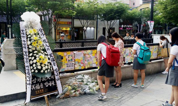 대구 '강남역 살인' 추모 공간 자진 철거한 이유