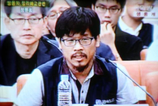 새누리당, 쌍용차 국정조사·MBC 청문회 거부
