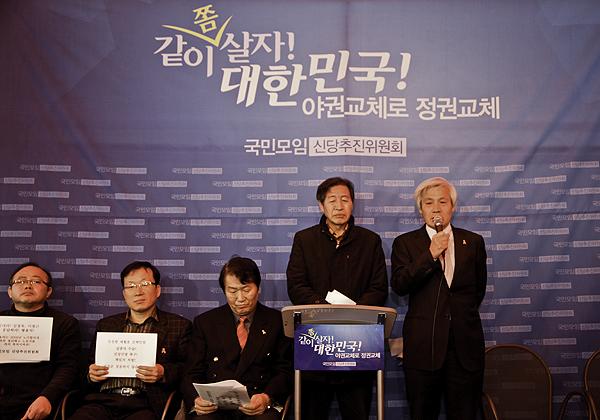 2015년 국민모임 진보결집과 2011년 진보대통합