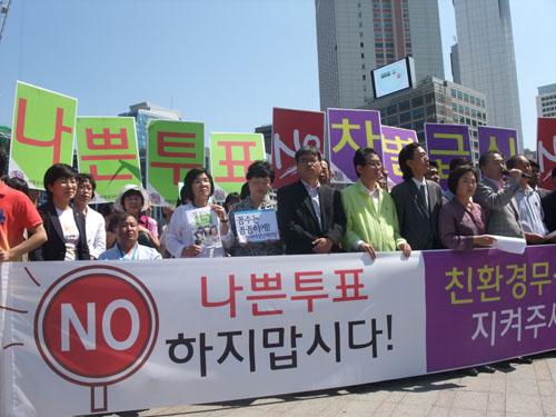 시민사회, '무상급식 투표거부' 대시민 호소문 발표