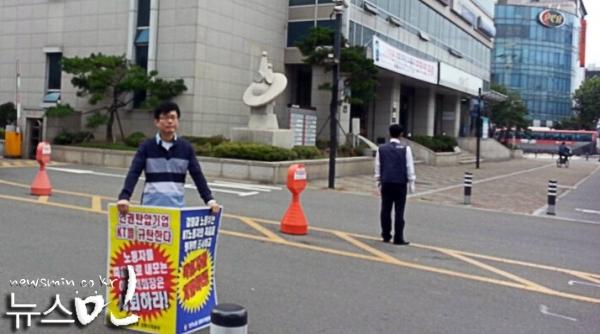 고객민원이 노조탄압 도구로, 남원에서 포항으로 쫓겨난 KT직원