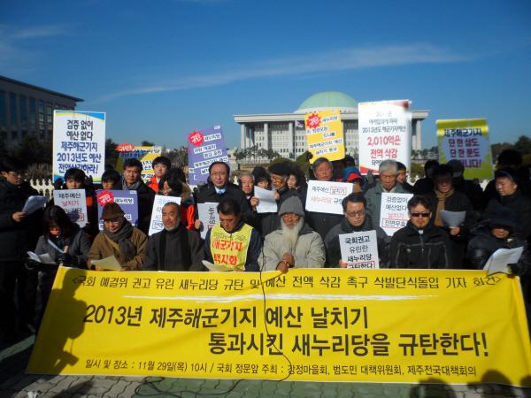 문정현·문규현 신부, '해군기지 저지' 삭발 단식농성 돌입