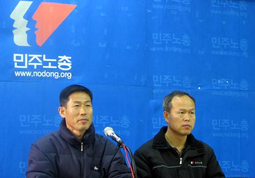 기호 3번 김창근-이경수 후보조, KT노조 징계 촉구