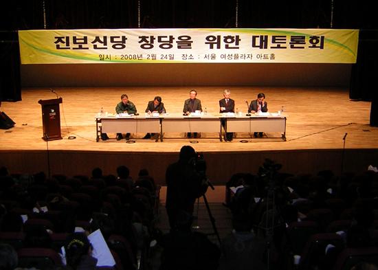 シム・サンジョン-ノ・フェチャン、進歩新党推進討論会を開催