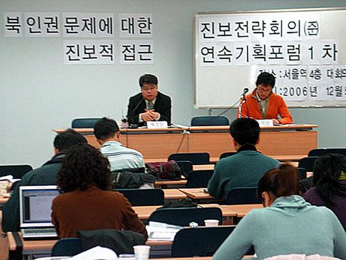 진보진영, 북한 인권에 '무엇을 할 것인가'