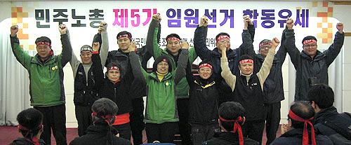'노사정교섭', '직선제' 등 막판까지 논쟁