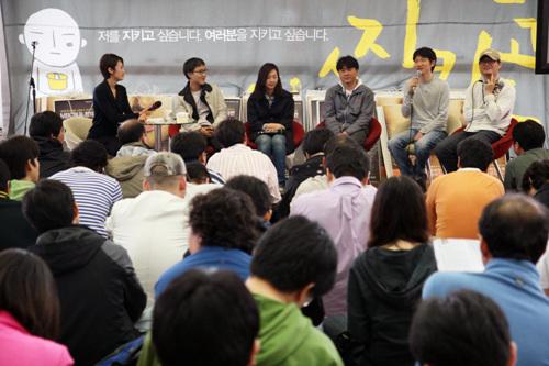MBC国民の放送を守るストライキ1か月