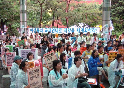 빈곤과 폭력에 저항하는 여성들의 행진은 계/속/된/다