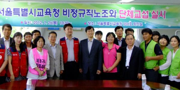 지난 7월 26일, 서울일반노조를 포함한 4개 노조의 공동교섭 1차본교섭