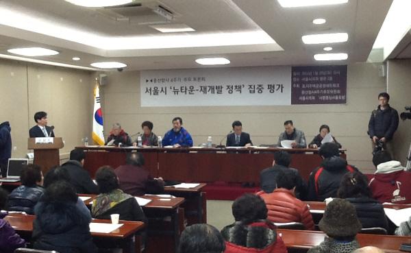 서울시 뉴타운 신정책 1년...여전한 강제철거