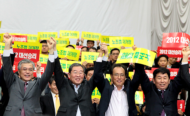 문재인, 거대 노동위원회 출범으로 노동계 지지 호소