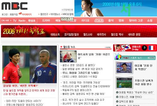 이성 잃은 광기의 월드컵 보도