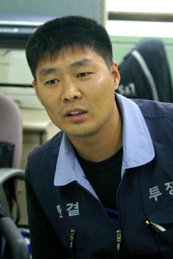 이인 전국평생교육노조 위원장
