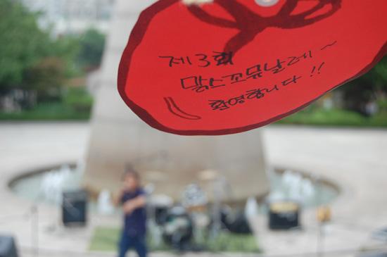 [포토뉴스] 마르크스 토마토에 푹 빠지다