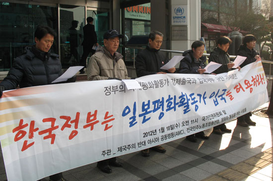 Photo from newscham.net