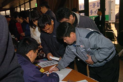 투표 직후 성원미달로 유회