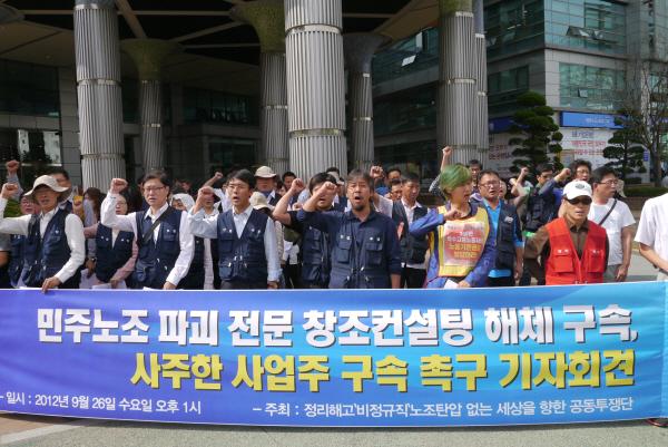 전북지역도 악덕 노무법인 의혹 확산